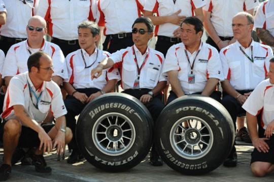 Pneus Bridgestone F1