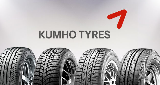 Kumho : Présentation de la marque