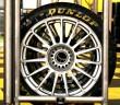 Dunlop_Tires