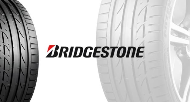Focus sur le Bridgestone Potenza S001